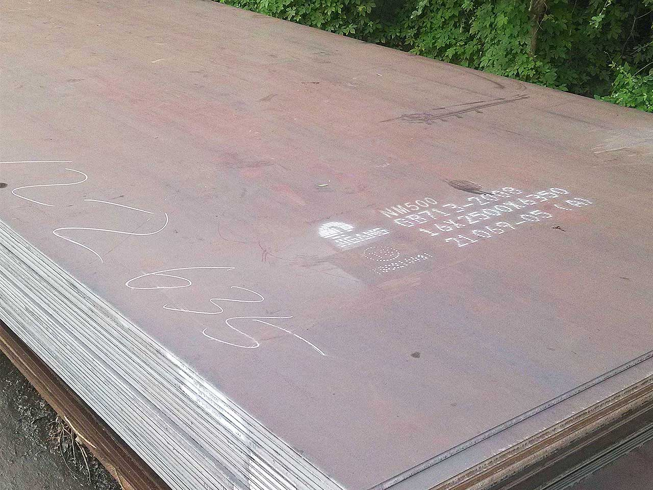 NM500 Wear resistant steel plate