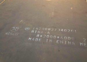 RINA Shipbuilding Steel Plate