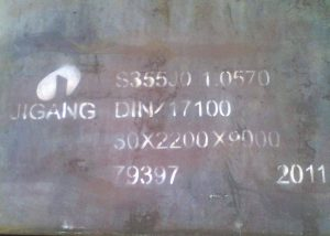 S335JOW Weather Steel Plate