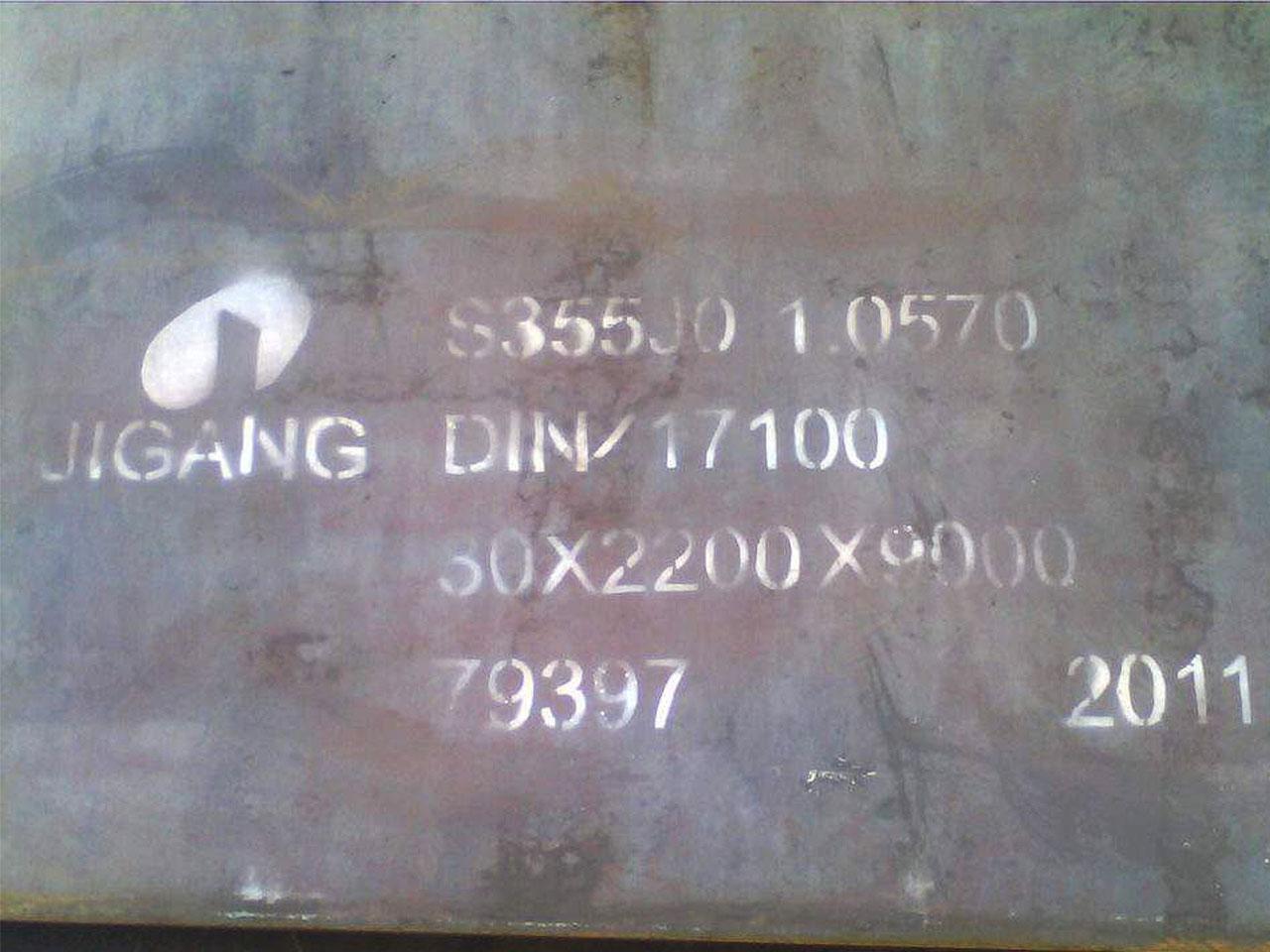 S335JOW Weather Steel Plate