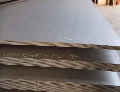 Boiler and Pressure Vessel Steel Plate ASTM A202/A202M