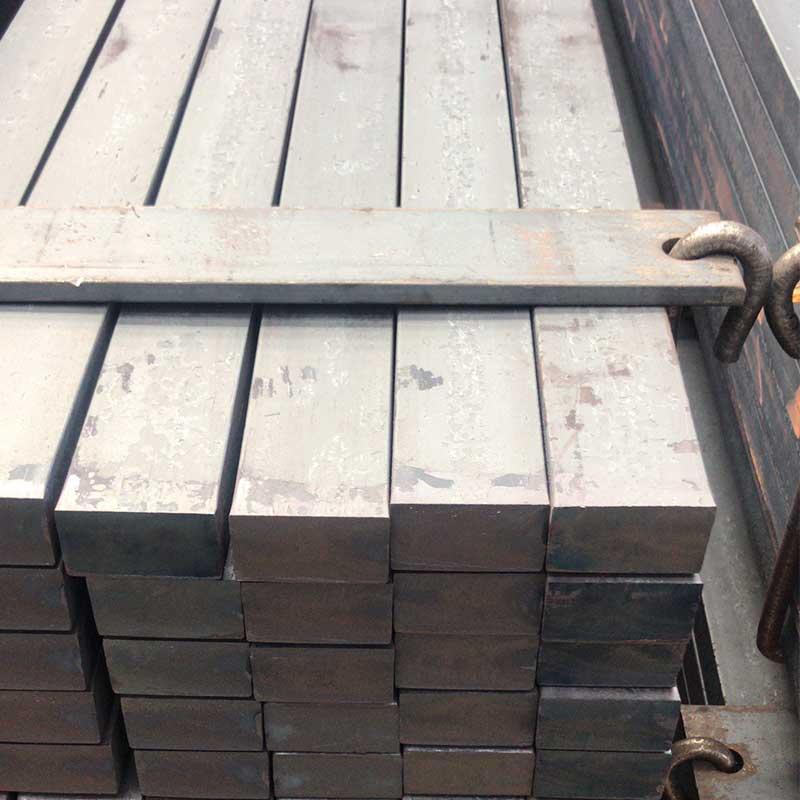 hot rolled steel flat bar